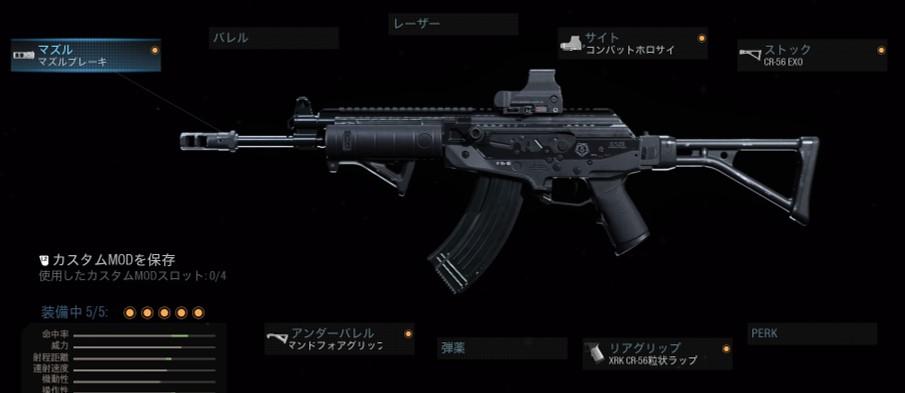f:id:AkiyoshiBlog:20200829235345j:plain