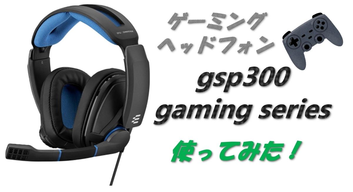 f:id:AkiyoshiBlog:20200924003412j:plain