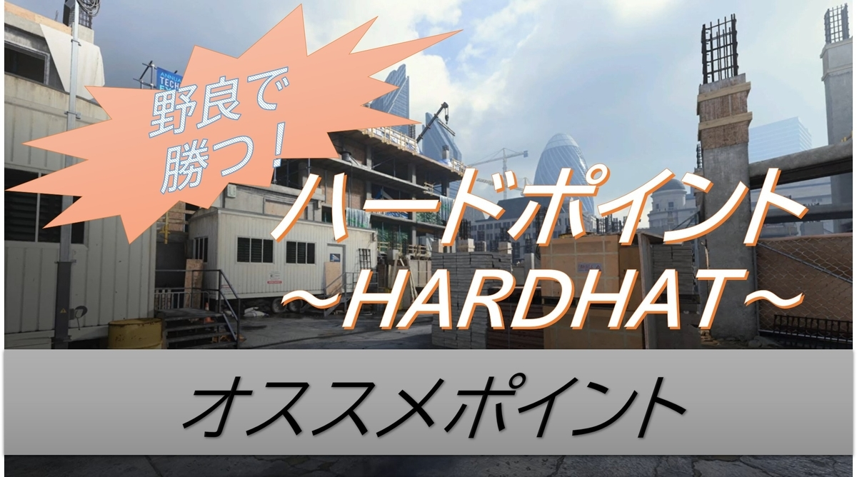 f:id:AkiyoshiBlog:20200930235314j:plain