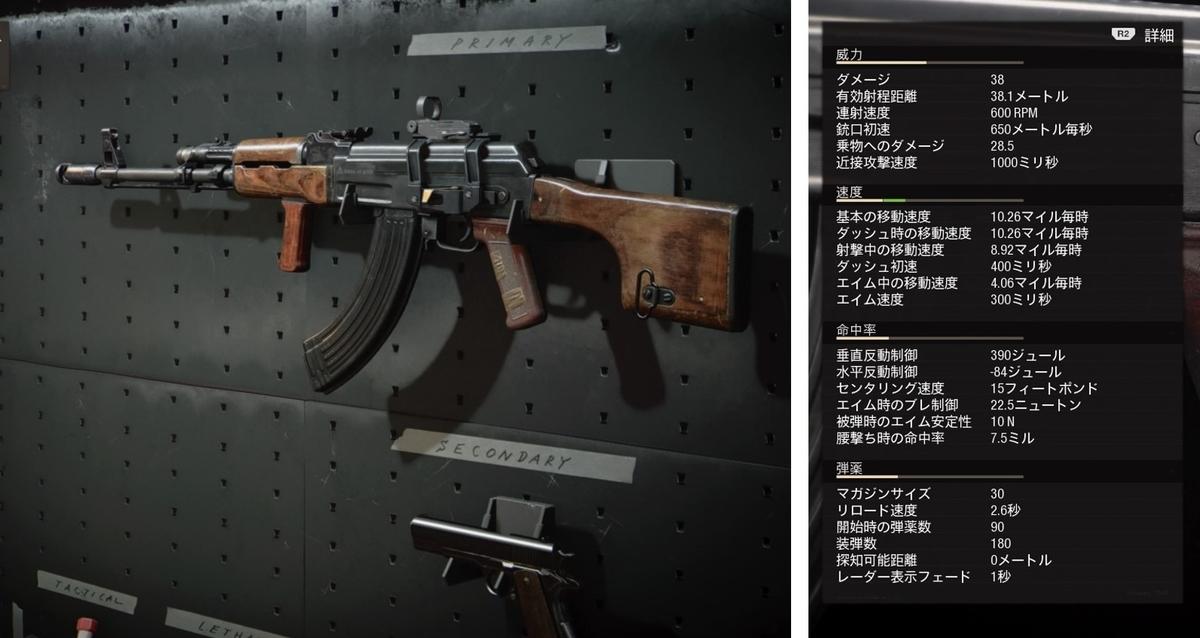 f:id:AkiyoshiBlog:20201018121428j:plain