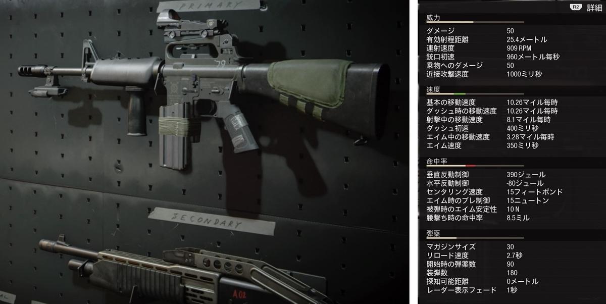 f:id:AkiyoshiBlog:20201018121516j:plain