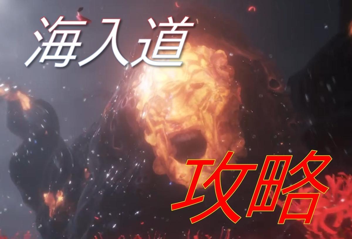 f:id:AkiyoshiBlog:20201101151253j:plain