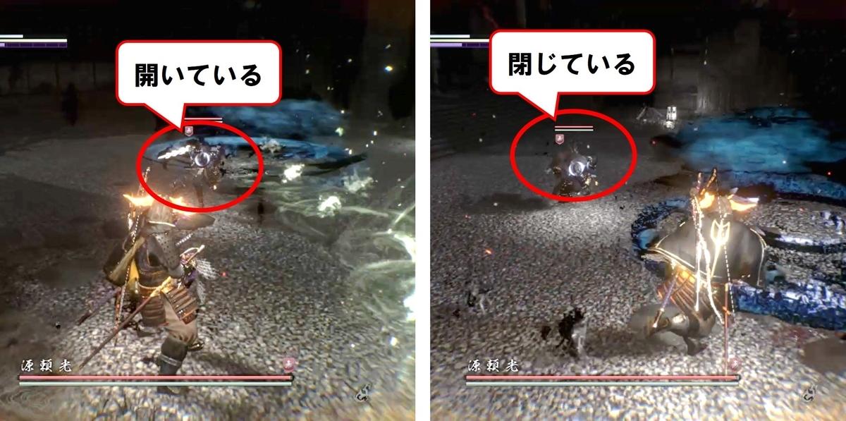 f:id:AkiyoshiBlog:20201105001955j:plain