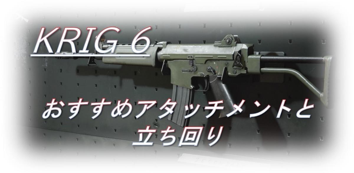f:id:AkiyoshiBlog:20201128234135j:plain