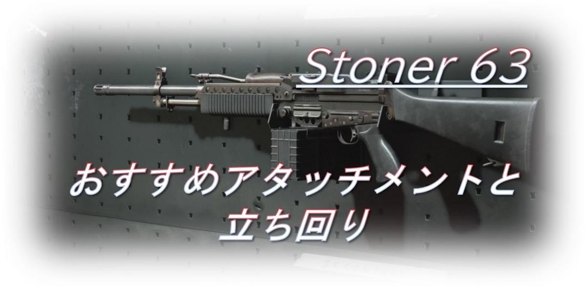 f:id:AkiyoshiBlog:20201202012748j:plain