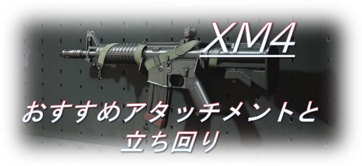 f:id:AkiyoshiBlog:20201208230637j:plain