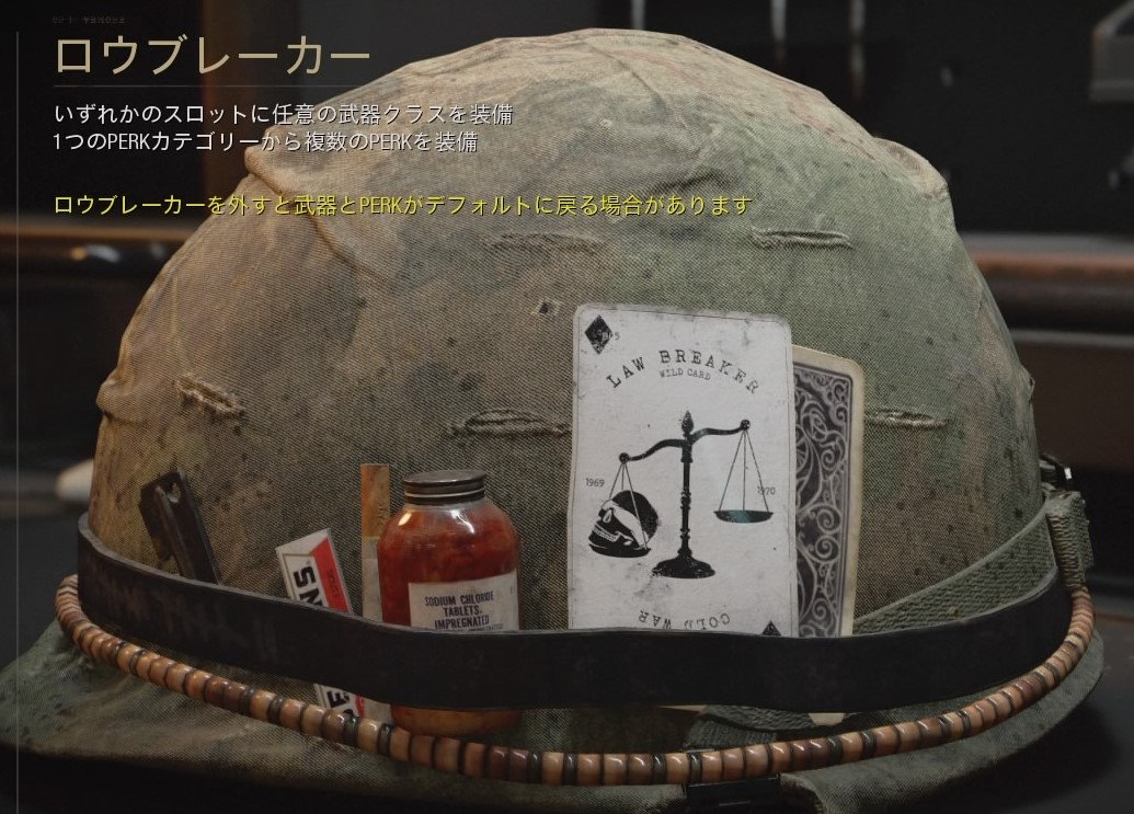 f:id:AkiyoshiBlog:20201216230753j:plain