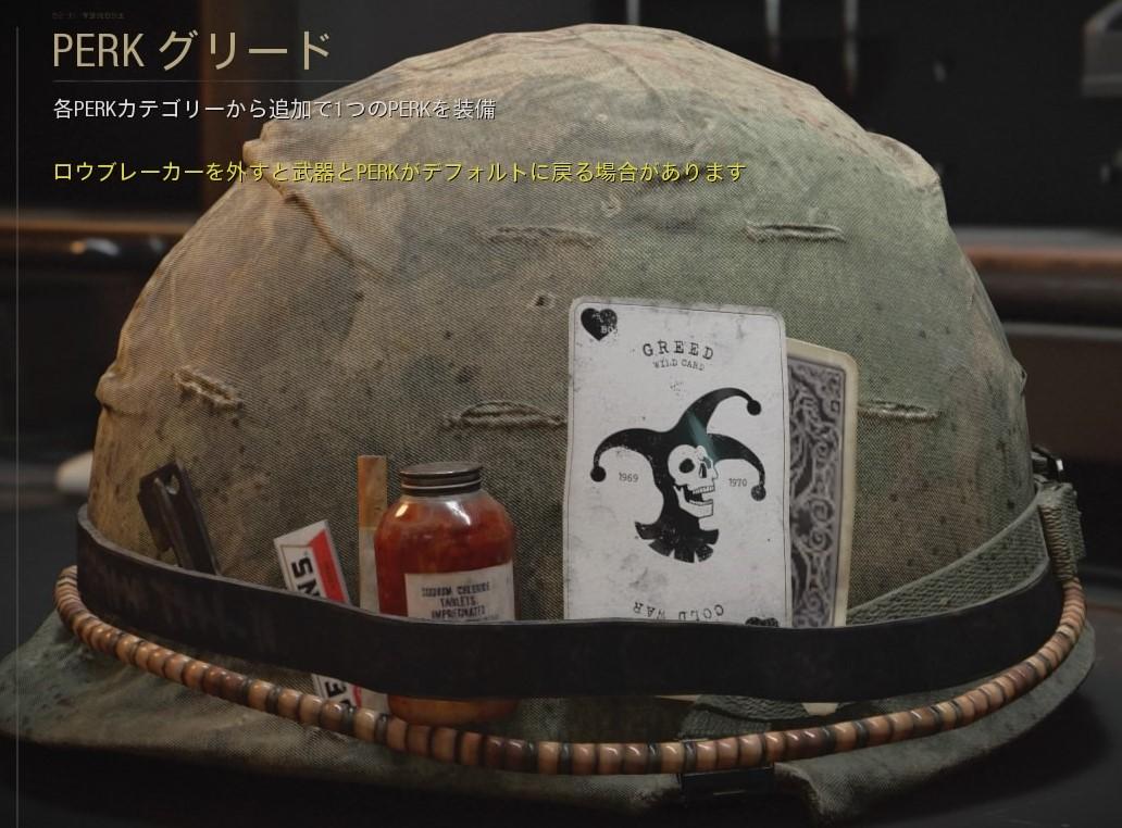 f:id:AkiyoshiBlog:20201216230813j:plain
