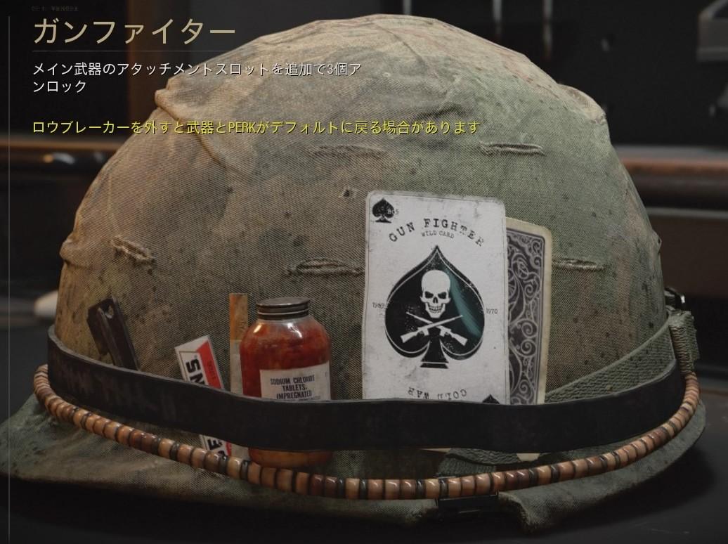 f:id:AkiyoshiBlog:20201216230831j:plain