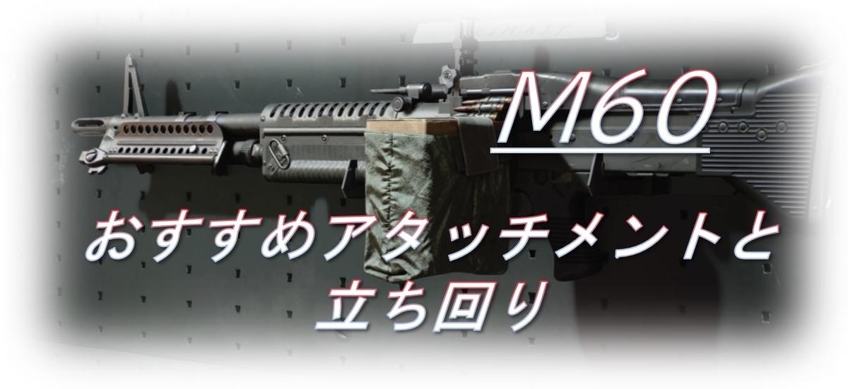 f:id:AkiyoshiBlog:20201220015757j:plain