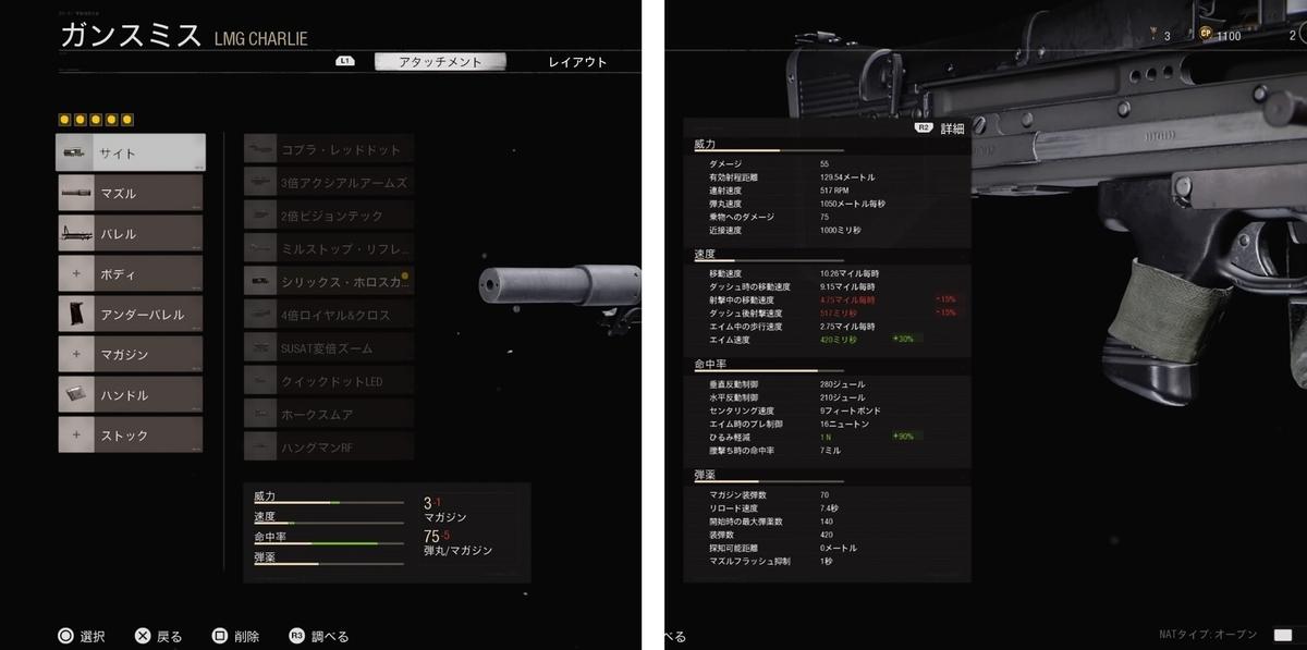 f:id:AkiyoshiBlog:20201220023147j:plain