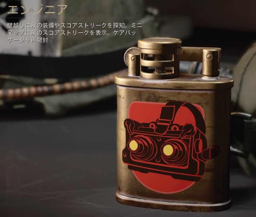 f:id:AkiyoshiBlog:20201228163404j:plain