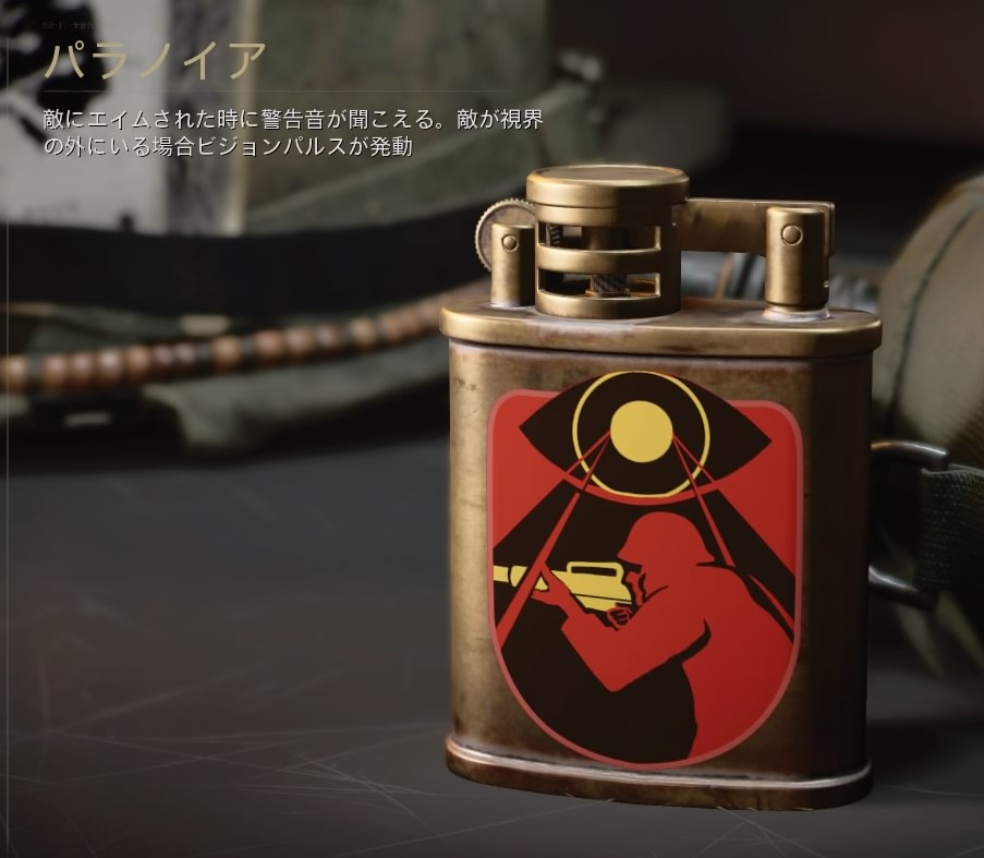 f:id:AkiyoshiBlog:20201228163428j:plain
