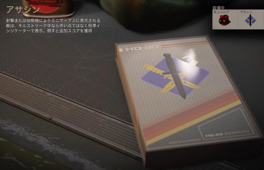 f:id:AkiyoshiBlog:20201228163614j:plain