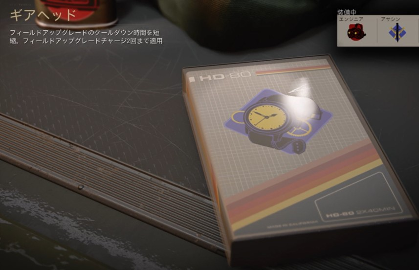 f:id:AkiyoshiBlog:20201228163645j:plain