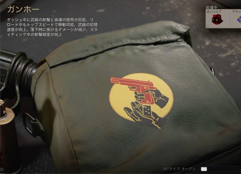 f:id:AkiyoshiBlog:20201228163816j:plain