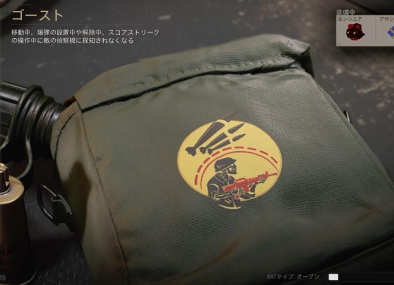 f:id:AkiyoshiBlog:20201228163842j:plain