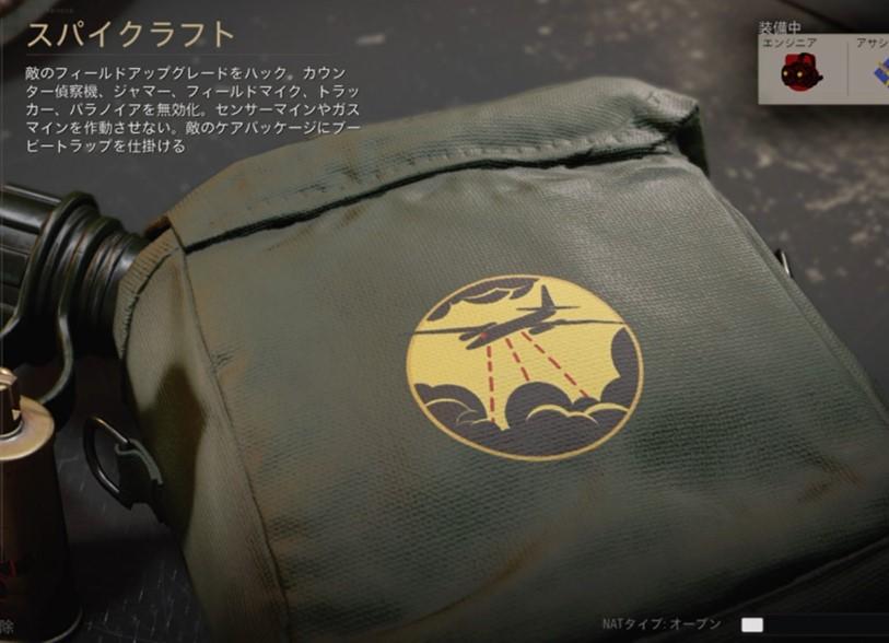 f:id:AkiyoshiBlog:20201228163948j:plain