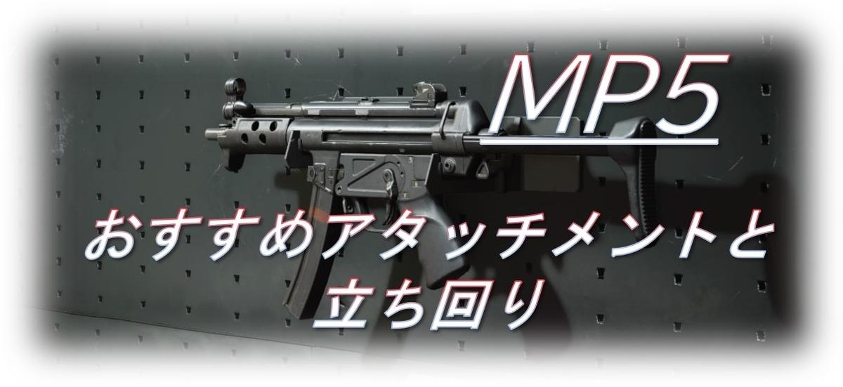 f:id:AkiyoshiBlog:20210109184333j:plain