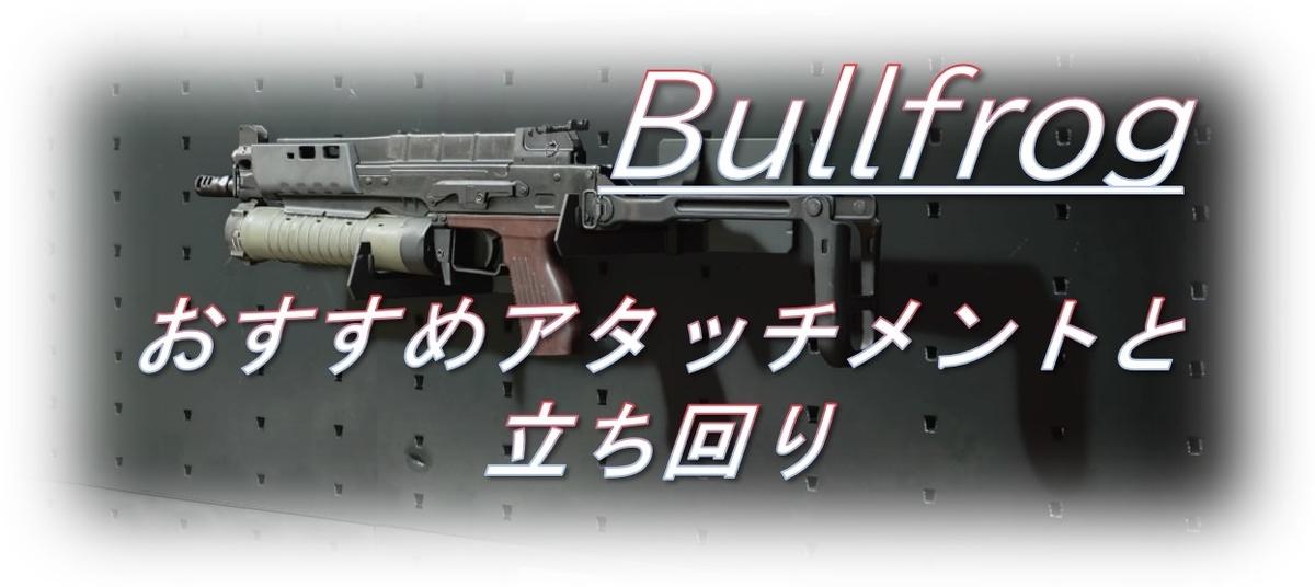 f:id:AkiyoshiBlog:20210121203709j:plain