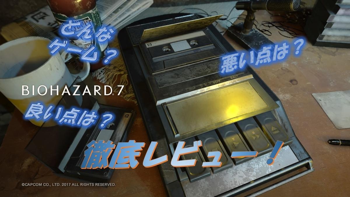 f:id:AkiyoshiBlog:20210130104215j:plain