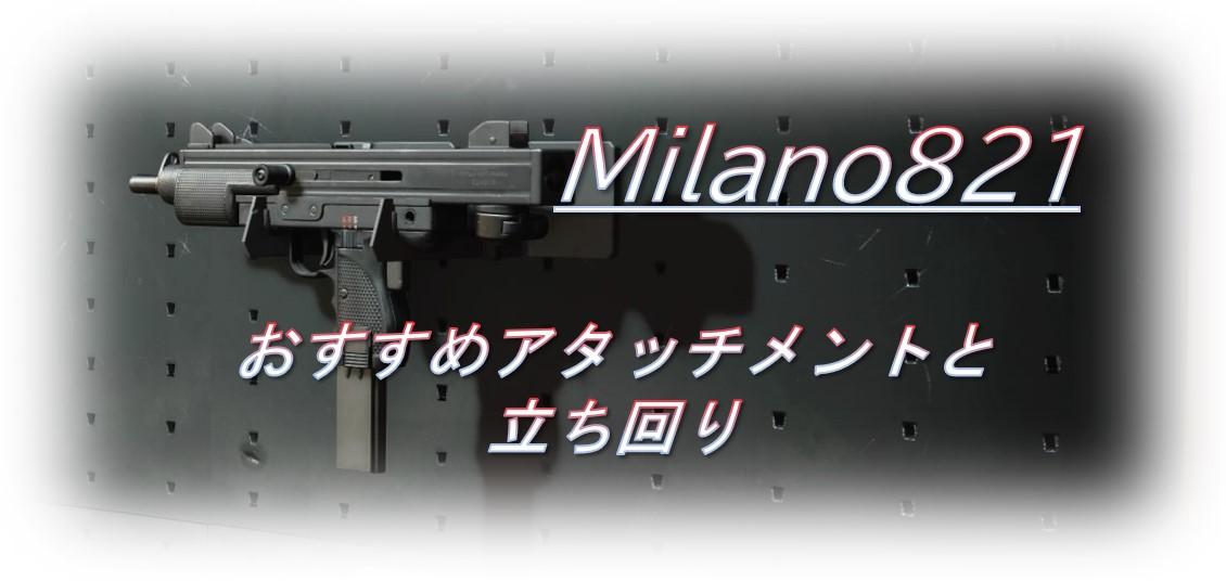 f:id:AkiyoshiBlog:20210130105031j:plain