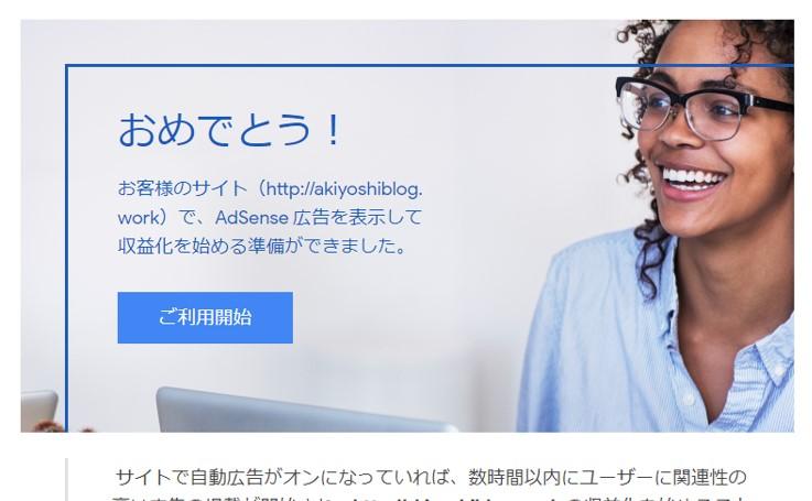 f:id:AkiyoshiBlog:20210131011158j:plain
