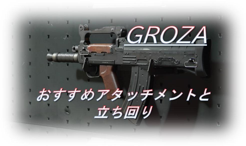 f:id:AkiyoshiBlog:20210201230721j:plain