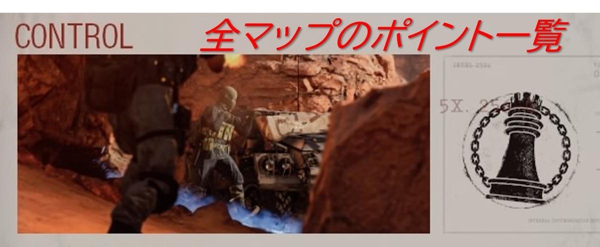 f:id:AkiyoshiBlog:20210205234843j:plain