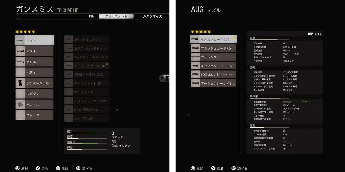 f:id:AkiyoshiBlog:20210211010554j:plain