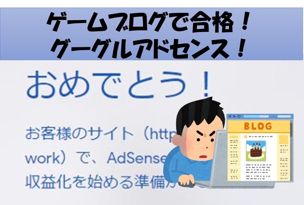 f:id:AkiyoshiBlog:20210212155358j:plain