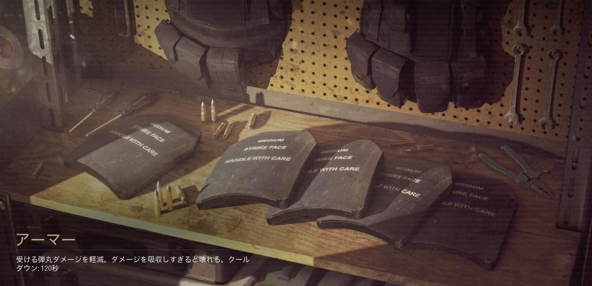 f:id:AkiyoshiBlog:20210213000021j:plain