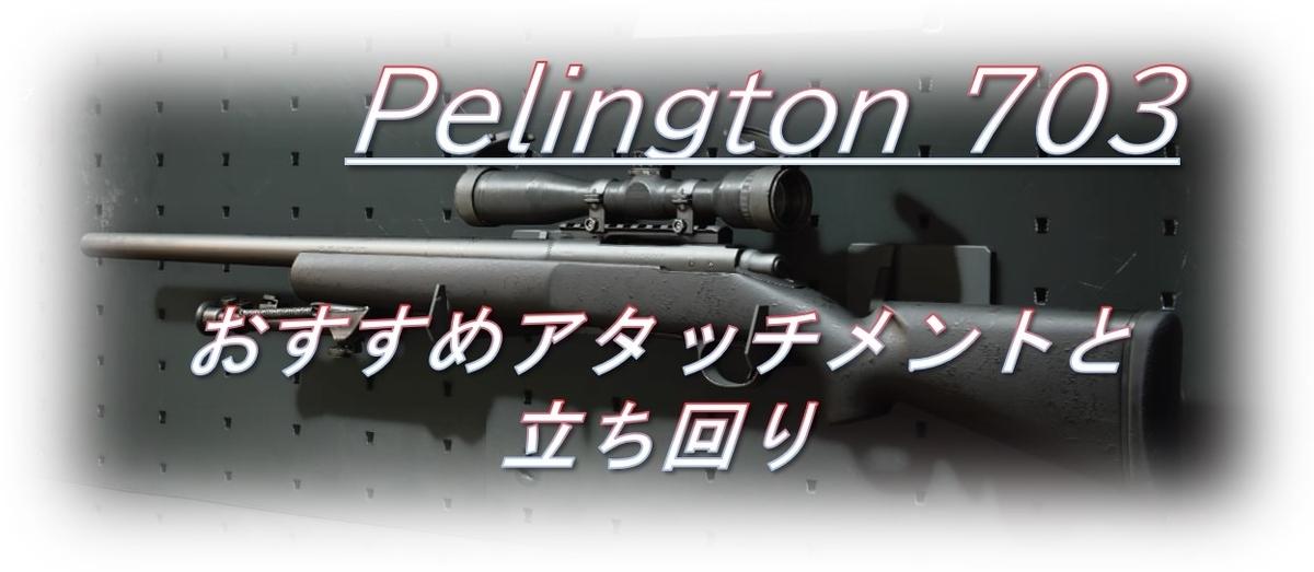 f:id:AkiyoshiBlog:20210214182018j:plain