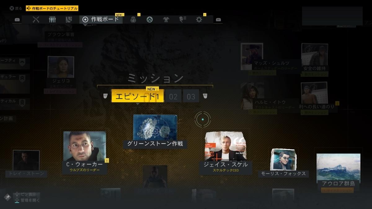 f:id:AkiyoshiBlog:20210216185035j:plain