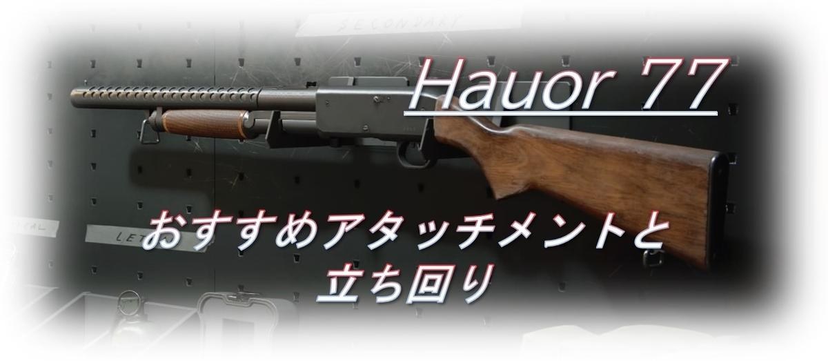 f:id:AkiyoshiBlog:20210216205656j:plain