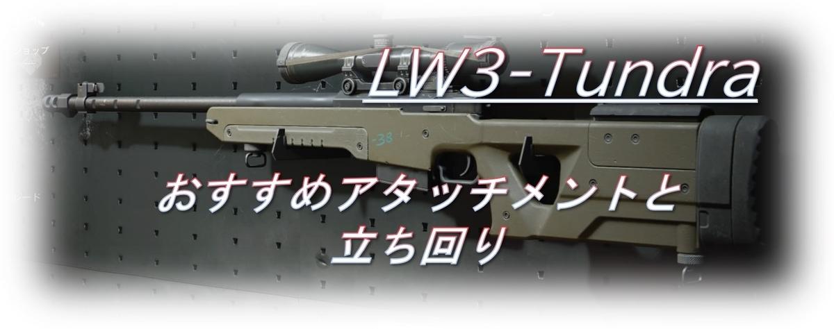 f:id:AkiyoshiBlog:20210222194427j:plain