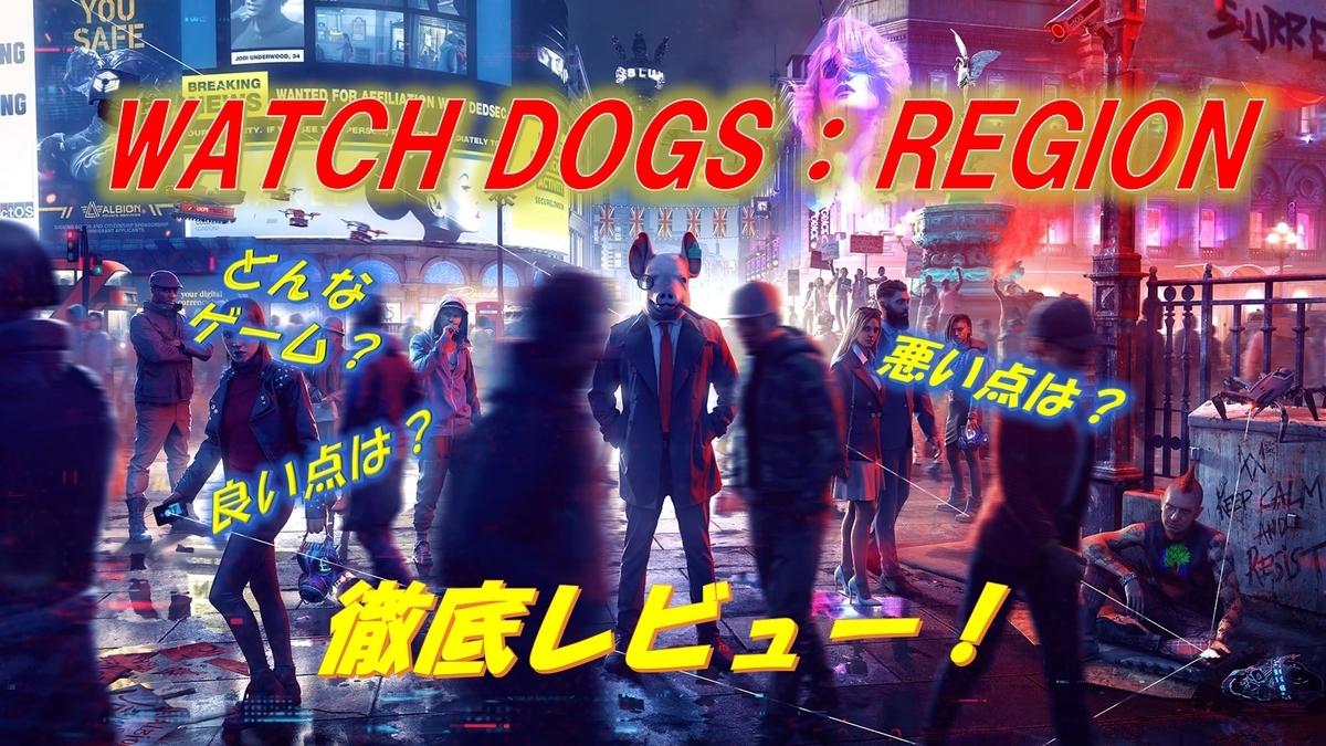 f:id:AkiyoshiBlog:20210223235023j:plain