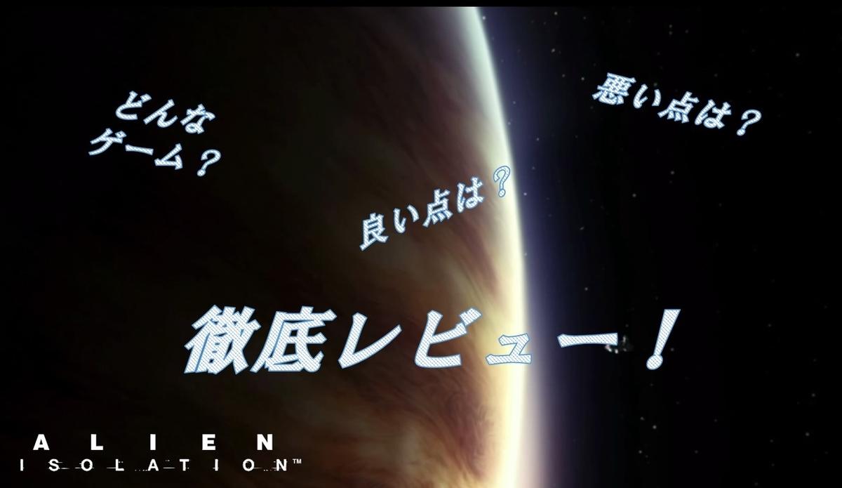 f:id:AkiyoshiBlog:20210227021204j:plain