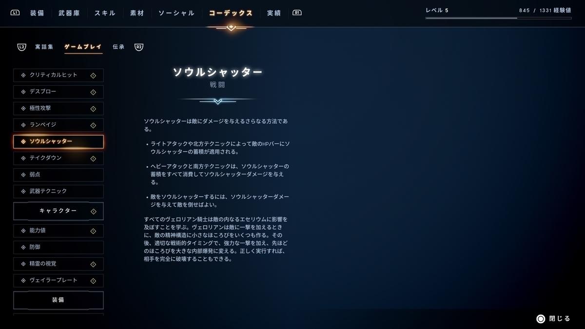 f:id:AkiyoshiBlog:20210316013806j:plain