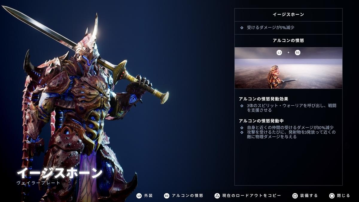 f:id:AkiyoshiBlog:20210319114340j:plain