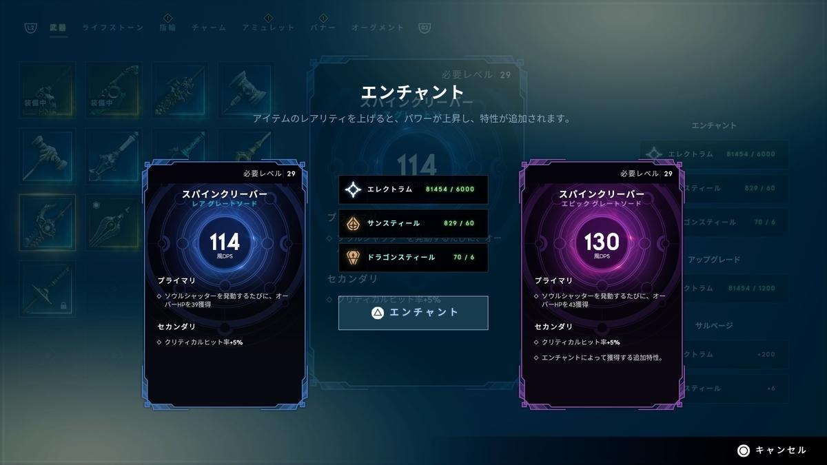 f:id:AkiyoshiBlog:20210319114848j:plain