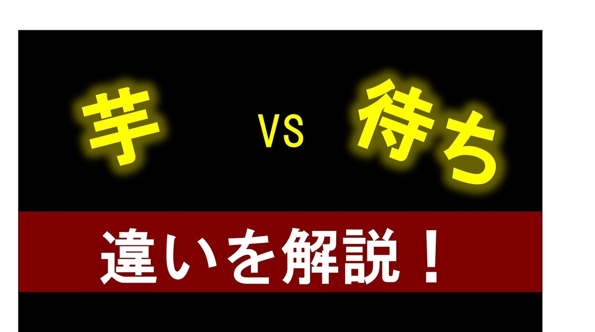 f:id:AkiyoshiBlog:20210321205308j:plain
