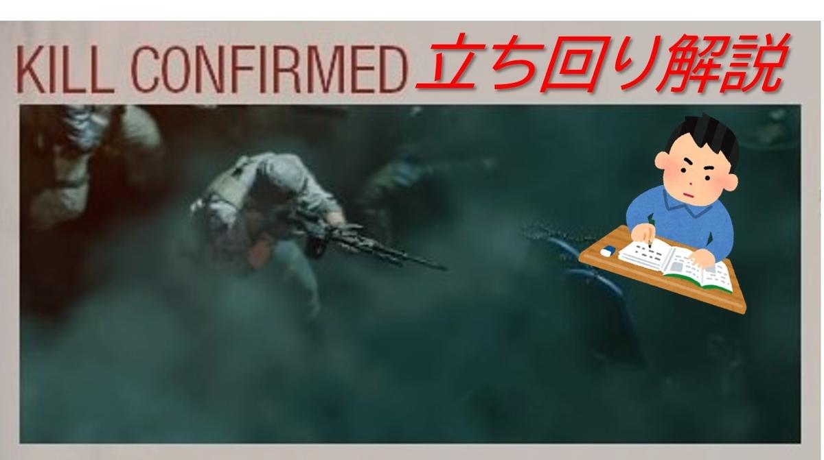 f:id:AkiyoshiBlog:20210321223507j:plain