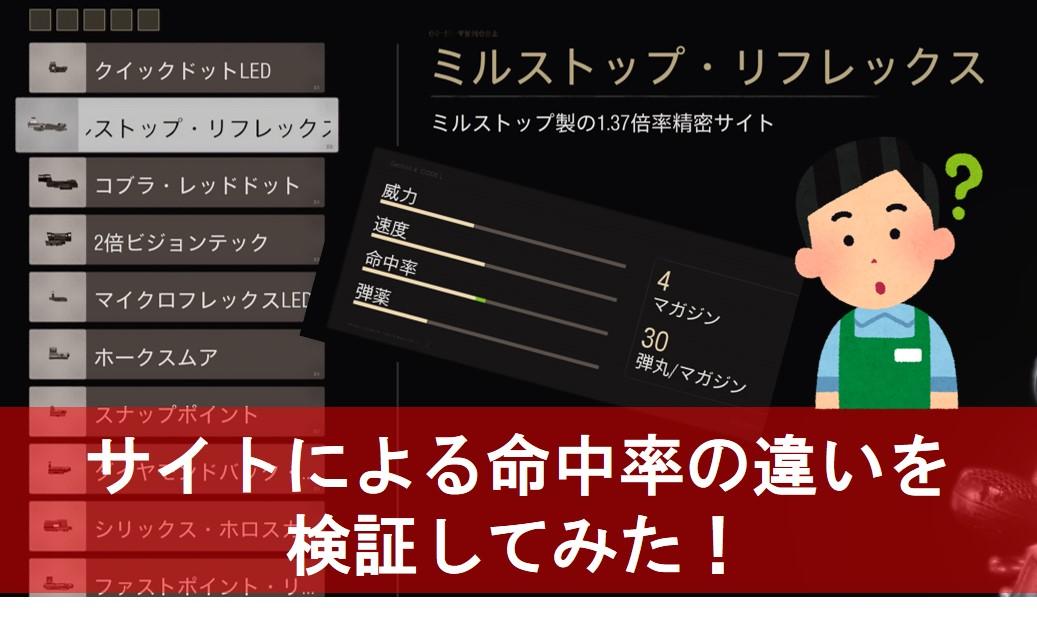 f:id:AkiyoshiBlog:20210405005752j:plain