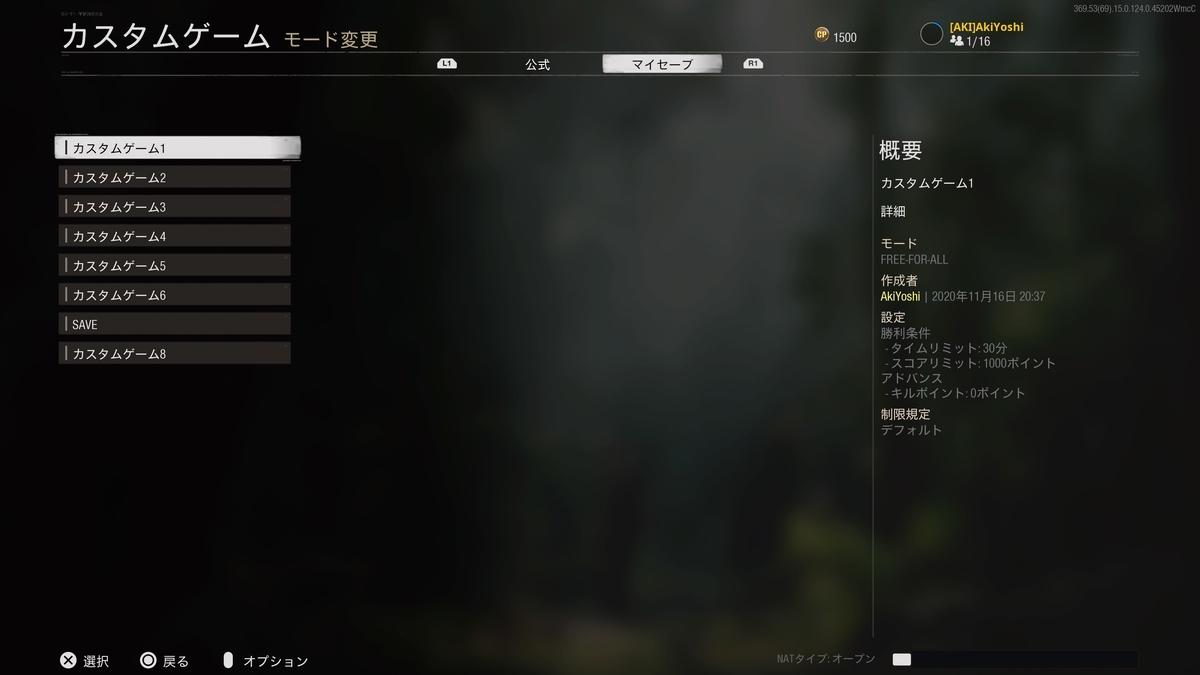 f:id:AkiyoshiBlog:20210405011835j:plain