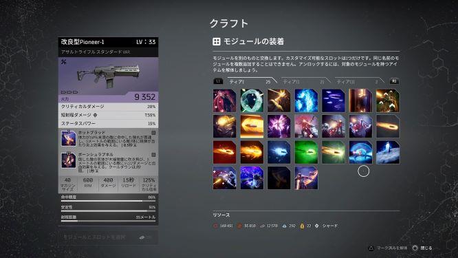 f:id:AkiyoshiBlog:20210410220845j:plain