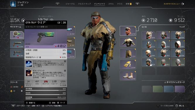 f:id:AkiyoshiBlog:20210410220916j:plain