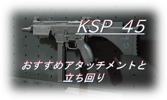 f:id:AkiyoshiBlog:20210417190057j:plain