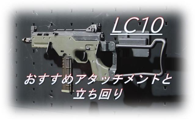 f:id:AkiyoshiBlog:20210417190732j:plain