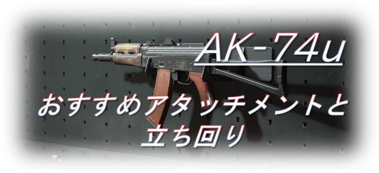 f:id:AkiyoshiBlog:20210417191940j:plain